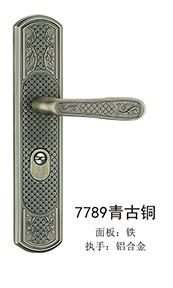 青古铜-7789
