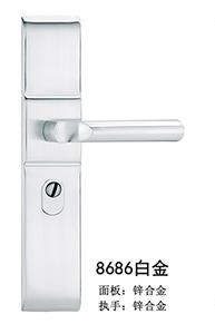 白金-8686