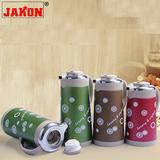 保温瓶-JKA-128-126_01