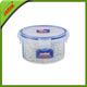 气密保鲜盒系列-JKH-R105A