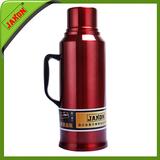 JKL-A50S大红 -JKL-A50S大红