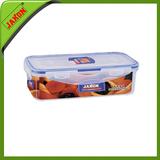 气密保鲜盒系列 -JKH-0135A
