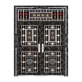 黑钛金系列 -JT-8881(精品花)