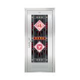 豪华不锈钢门 -JT-8997(六类花)