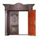铜压铸花-JT-6038