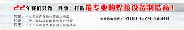 banner小.jpg