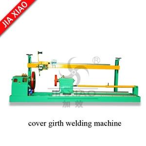 无塔设备环缝焊接机-