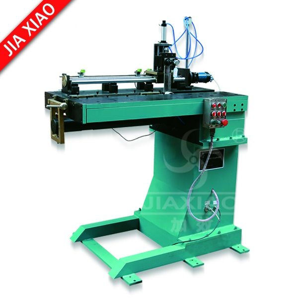直缝对口焊接机