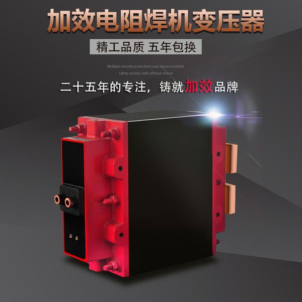阻焊变压器  阻焊变压器