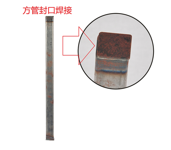 60.方管封口焊接