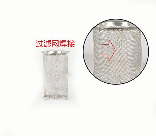 33.过滤网焊接