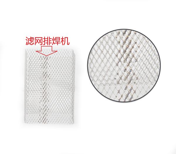 5.滤网排焊机