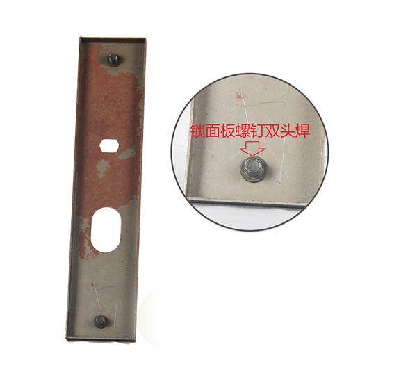 7.锁面板螺钉双头焊