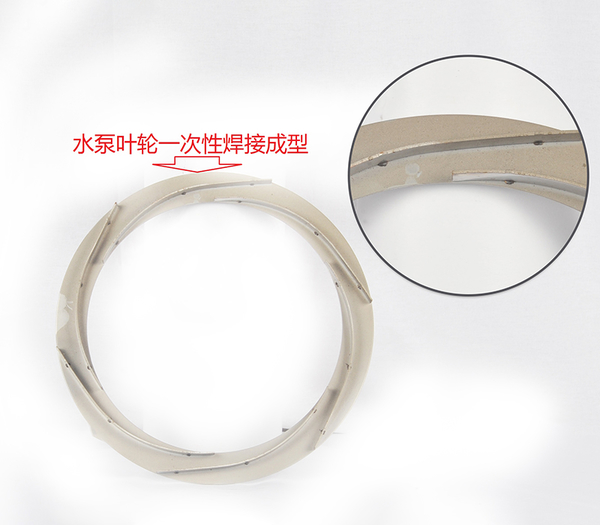 16.水泵叶轮一次性焊接成型