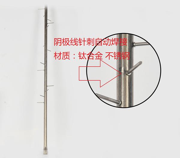 63.阴极线针刺自动焊接,材质:钛合金不锈钢