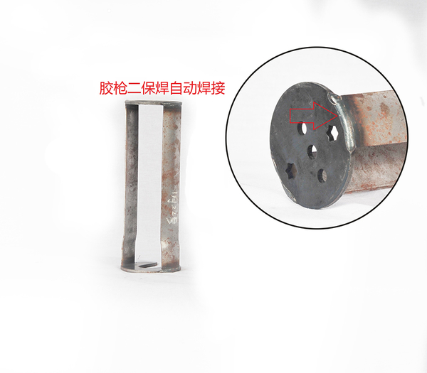 59.胶枪二保焊自动焊接