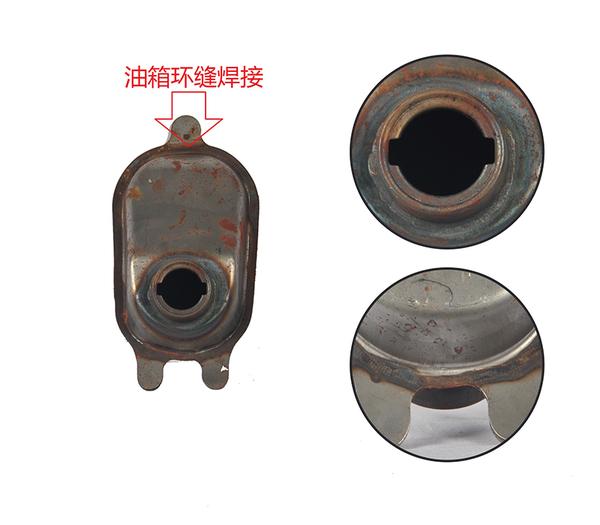 45.油箱环缝焊接