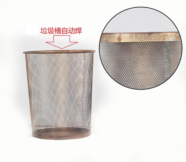 26.垃圾桶自动焊