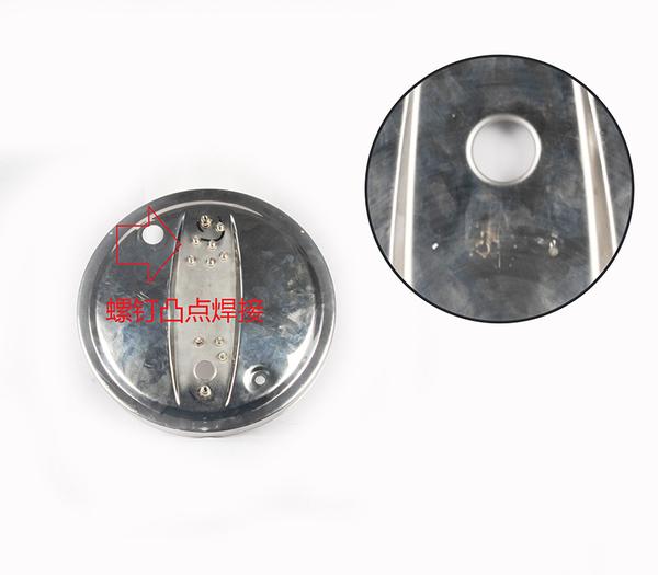 53.螺钉凸点焊接