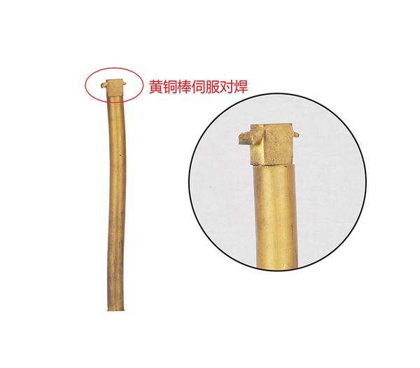 58.黄铜棒伺服对焊