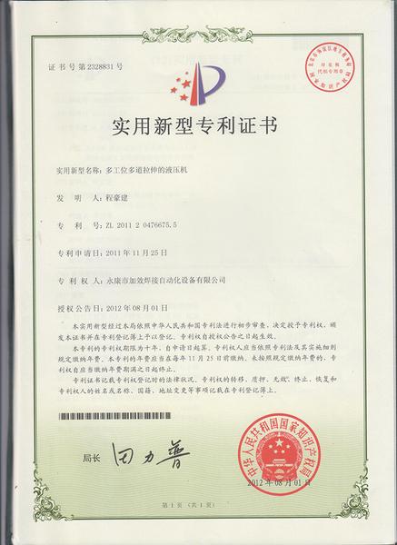 专利-015