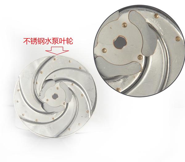 24.不锈钢水泵叶轮