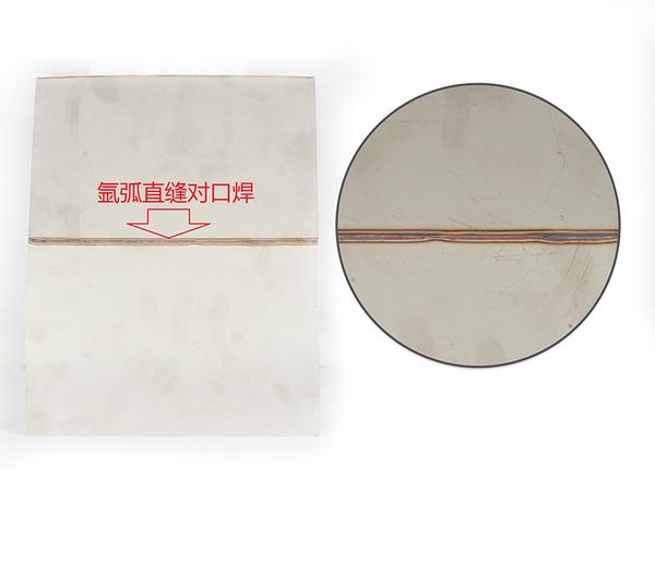 15.氩弧直缝对口焊