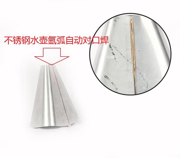 43.不锈钢水壶氩弧自动对口焊