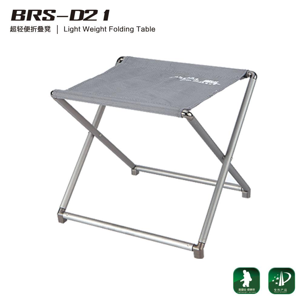 超轻便折叠凳 BRS-D21