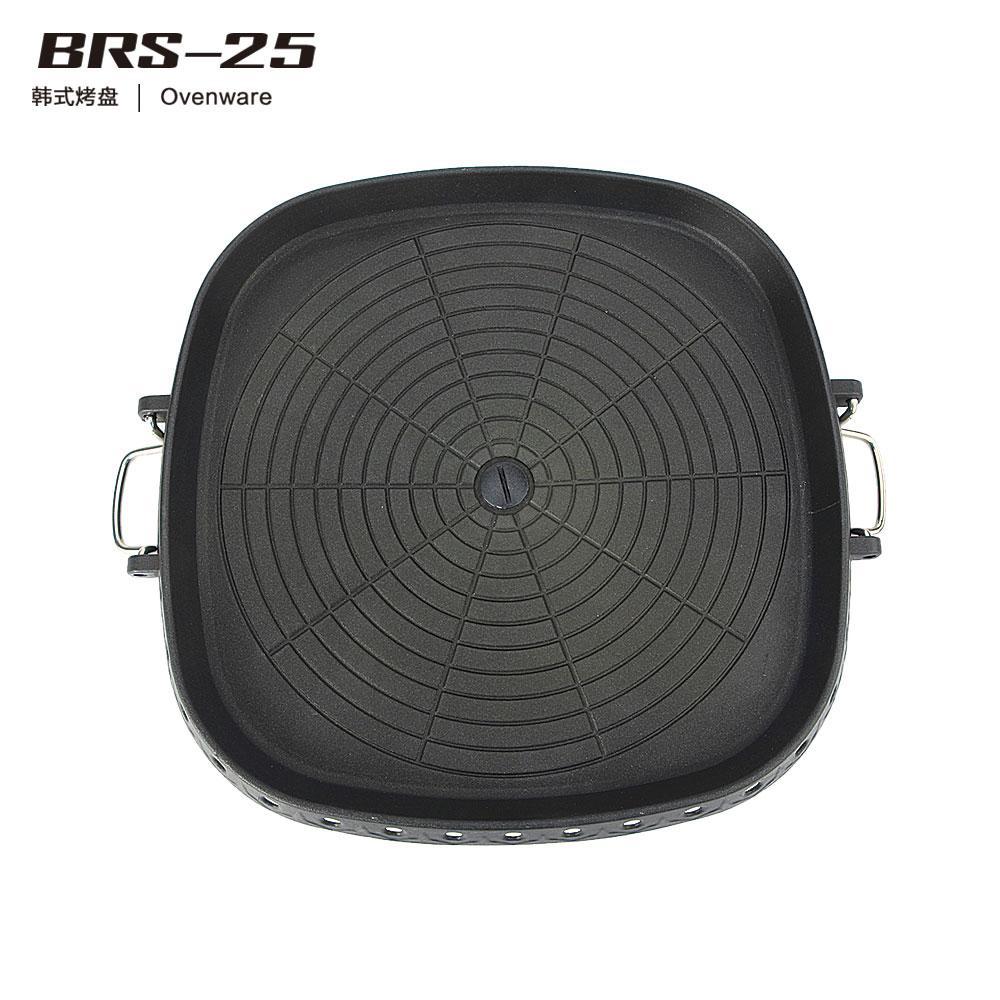 韩式烤盘 BRS-25