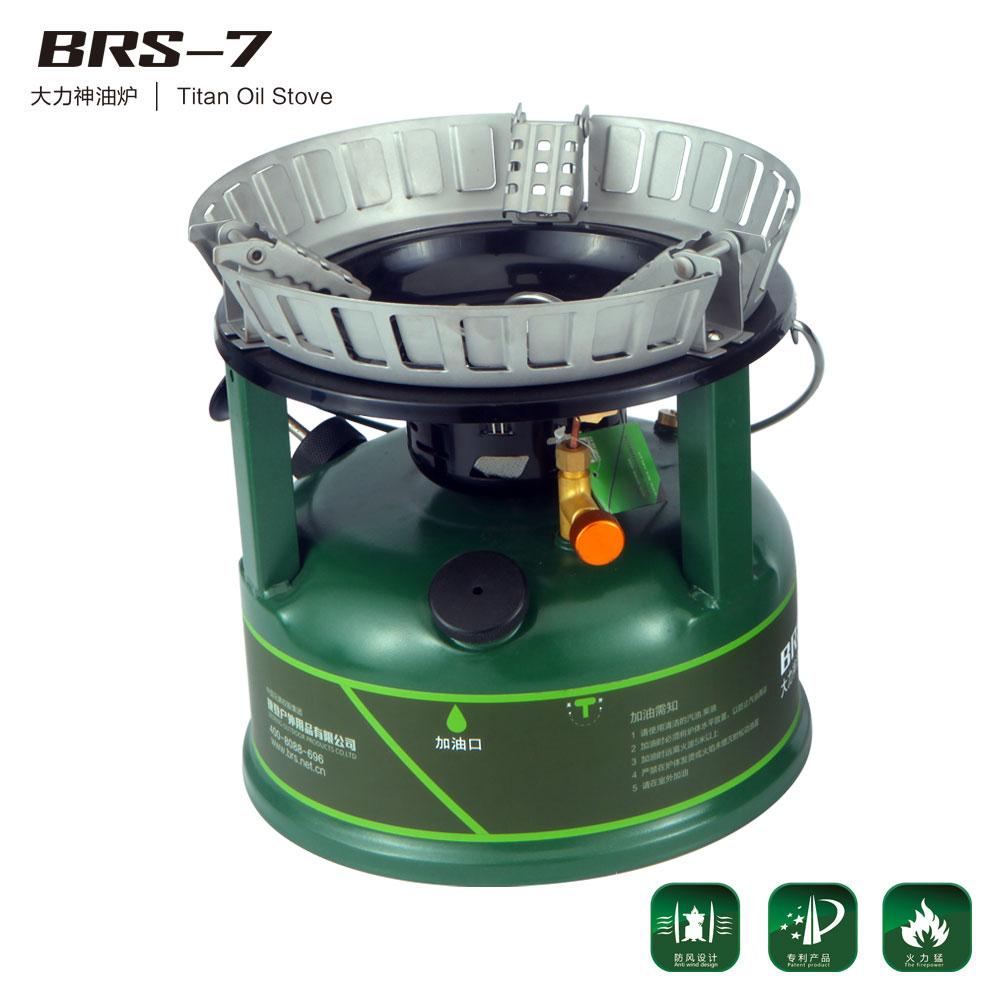 大力神油炉 BRS-7