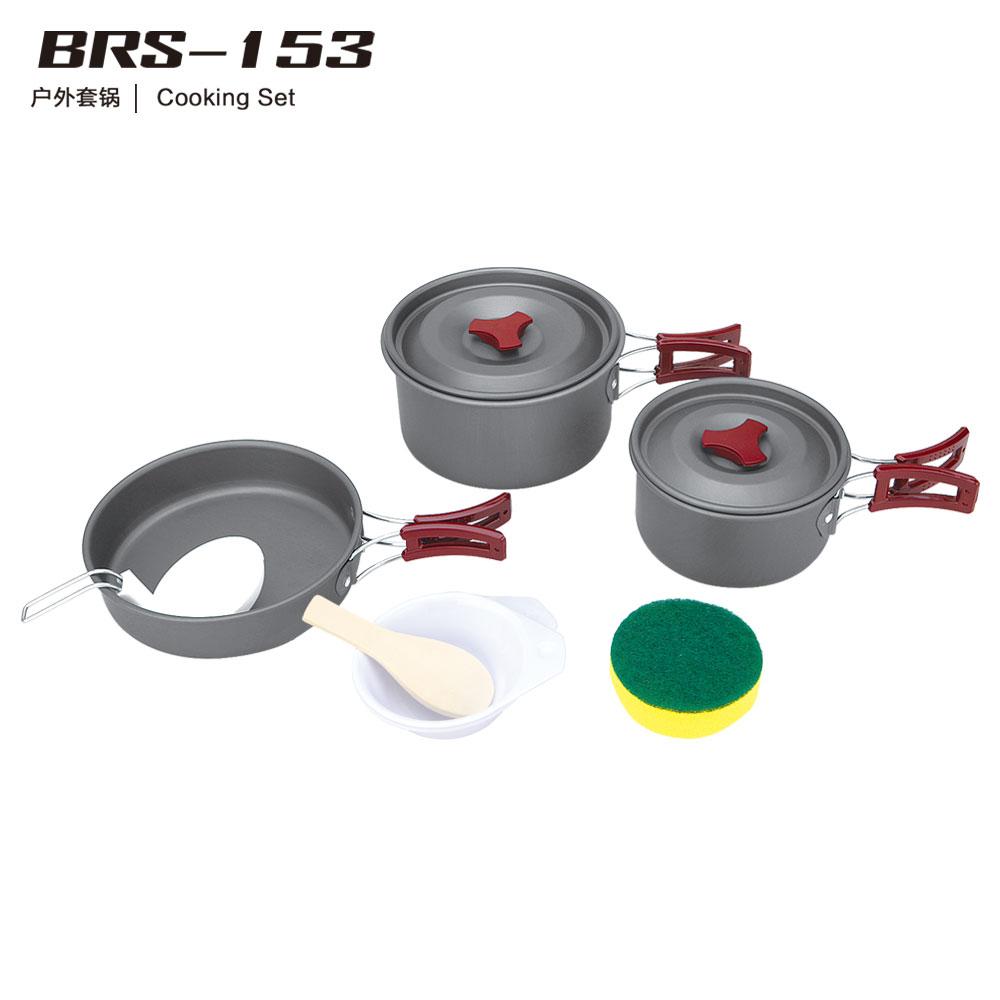 户外套锅 BRS-153
