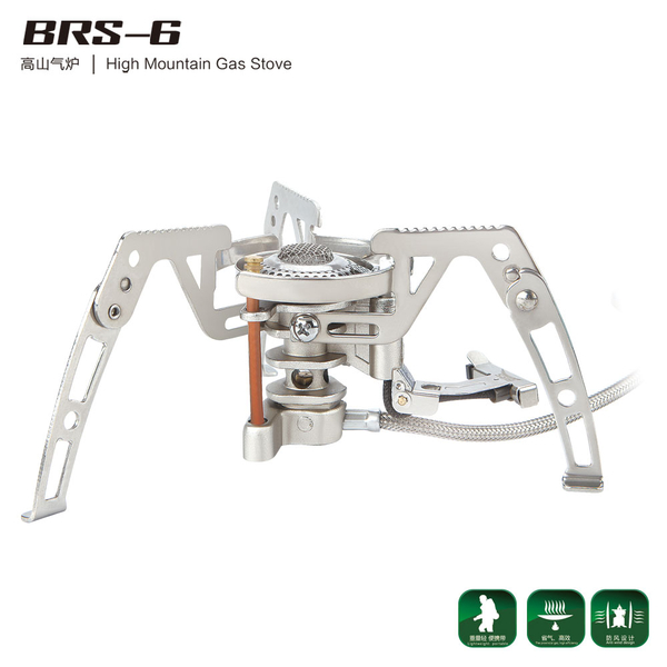 高山汽炉 BRS-6