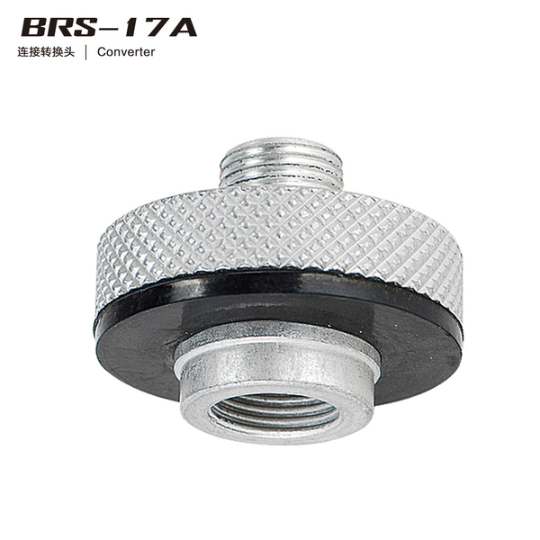 转换连接头 BRS-17A
