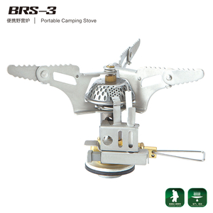 便捷野营炉 BRS-3