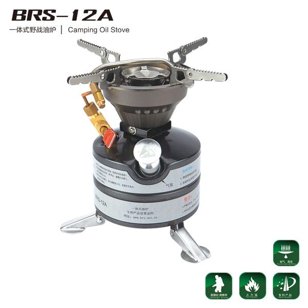 一体野战油炉 BRS-12A