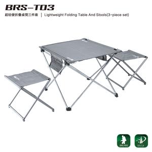 超轻便折叠桌三件套 BRS-T03