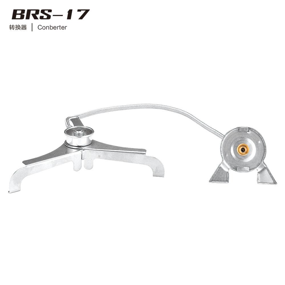 转换器 BRS-17