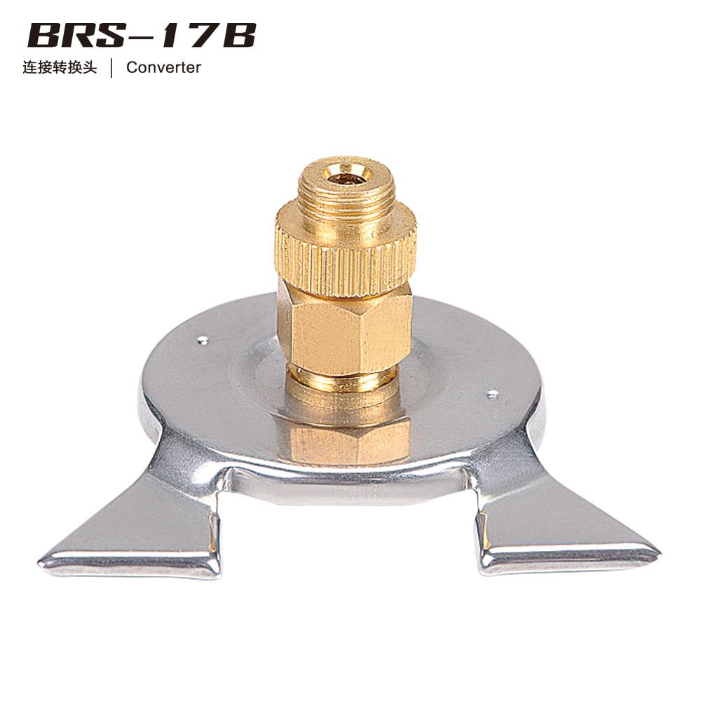 转换器接头 BRS-17B