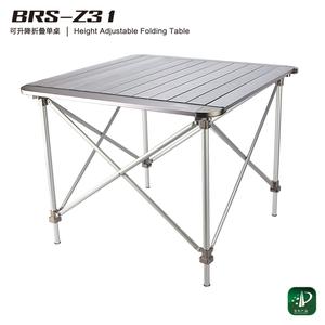 全地形可升降折叠单桌 BRS-Z31