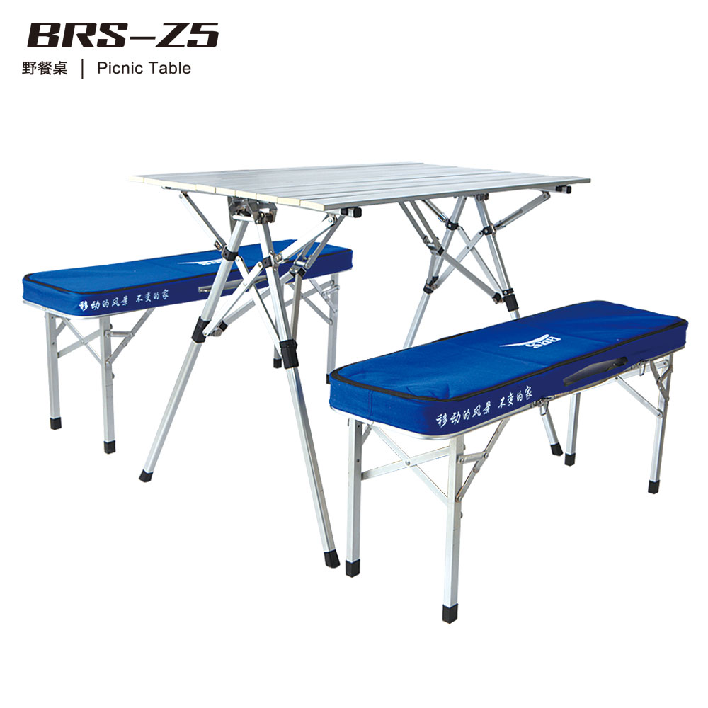 野餐桌 BRS-Z5