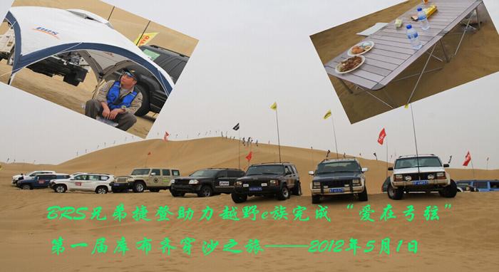 QQ图片20140728145203.jpg