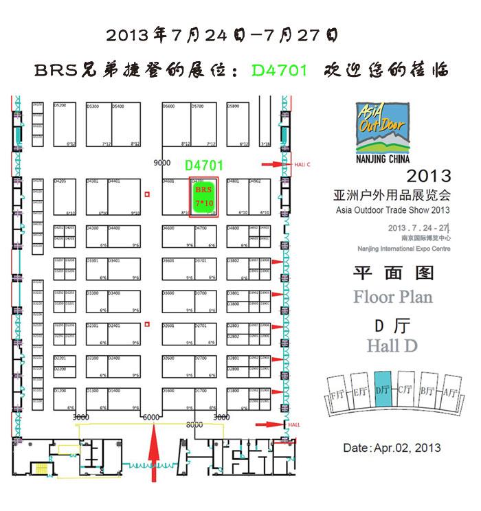 2013年平面图.jpg