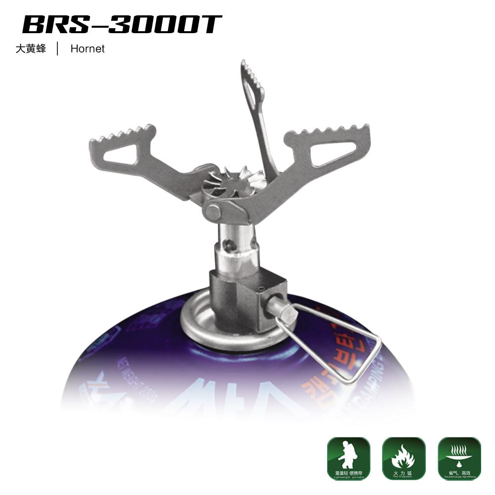 大黄蜂 BRS-3000T