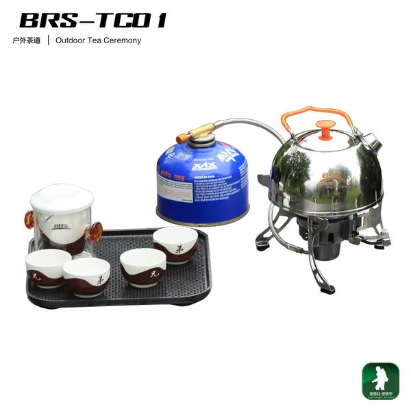 户外茶道 BRS-TC01