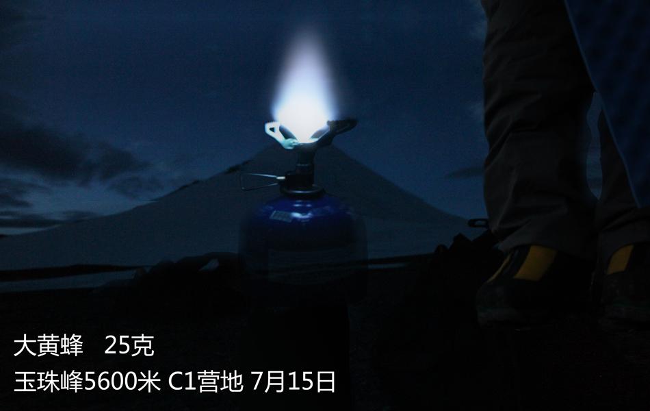 3000T-1.jpg