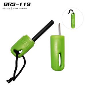 贝尔打火石 BRS-119