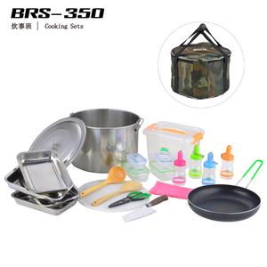 炊事班 BRS-350