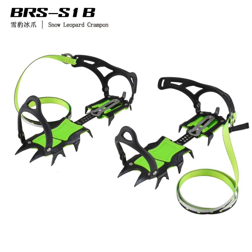 雪豹冰爪(短齿) BRS-S1B