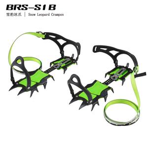 雪豹冰爪(短齿)-BRS-S1B